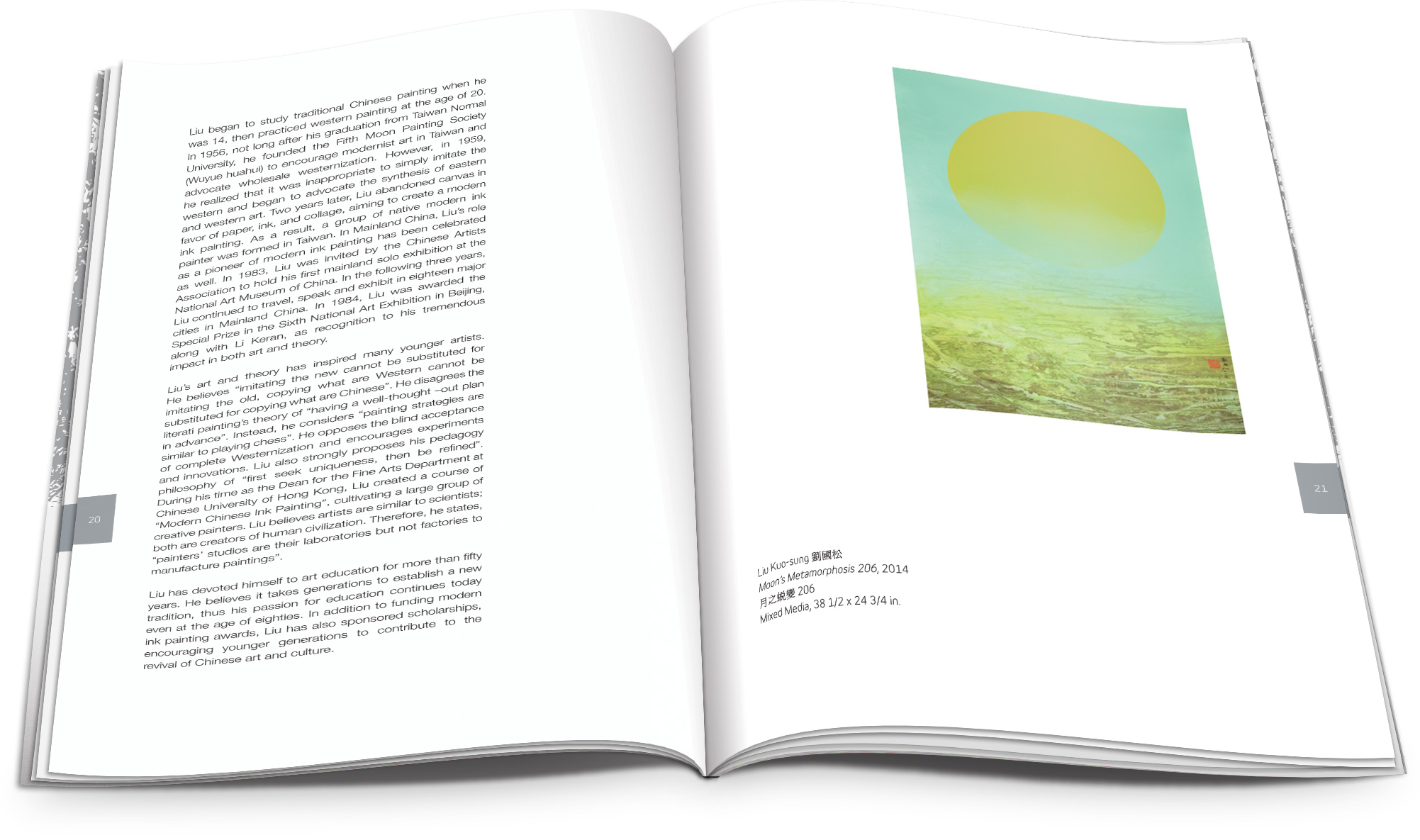 Perfect bind exhibition catalog design